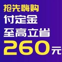61预售、促销活动:京东 361度官方旗舰 61预售专场