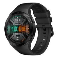 再降价、百亿补贴:HUAWEI 华为 WATCH GT 2e 智能手表 46mm
