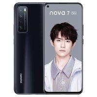 61预售:HUAWEI 华为 nova7 5G 智能手机 8GB+128GB
