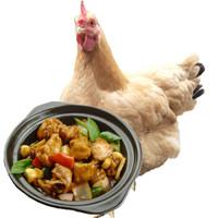 京东PLUS会员:淘穗 新鲜三黄鸡 杀后约800g/只 *2件