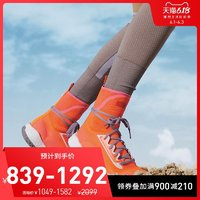 阿迪达斯官网adidas smc PulseBOOST HD MID S. 女子运动鞋EF2220