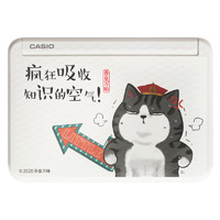61预售:CASIO 卡西欧 E-R300WE 日英汉电子辞典 吾皇限量版-疯狂吸收知识的空气