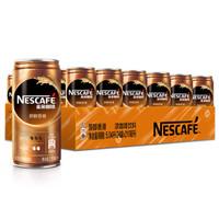 Nestlé 雀巢 即饮咖啡 香滑口味 210ml*24罐 *2件