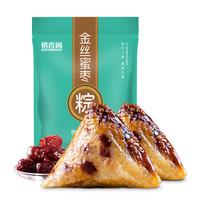 俏香阁 金丝蜜枣粽子 120g*2袋 *2件