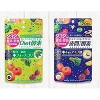 61预售:ISDG 日本进口夜间酵素 DIET酵素 120粒*2袋 *2件