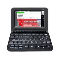 61预售:CASIO 卡西欧 E-R99 英汉电子辞典 吾皇限量版