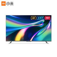 新品发售:Redmi 红米 X55 L55M5-RK 55英寸 4K 液晶电视