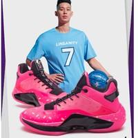 61预售、限尺码:XTEP 特步 游云IV 魔术师特别版 男子篮球鞋