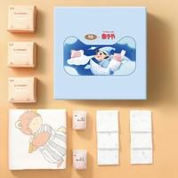 61预售:L-LIANG 良良 新生婴儿浴巾礼盒