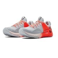 安德玛 3022209 HOVR Apex 男子训练鞋