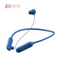 27日0点:京选 HS520 Youth Sport 运动蓝牙耳机 蓝牙