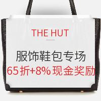 海淘活动:THE HUT 精选 时尚品牌 服饰鞋包专场
