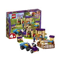 61预售、考拉海购黑卡会员:LEGO 乐高 Friends 好朋友系列 41361 米娅的林中马场