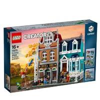 双11预售、考拉海购黑卡会员:LEGO 乐高 Creator 创意街景系列 10270 欧洲风情书店