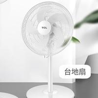 TCL TFS30-20AD 电风扇
