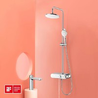 历史低价、补贴购:大白 Future-O 浴室淋浴花洒套装 (不含安装)