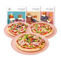 京东PLUS会员:小牛凯西 披萨套餐 3盒 180g *2件