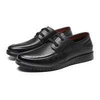 RED DRAGONFLY 红蜻蜓 L010203122 男士皮鞋