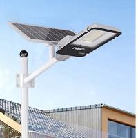 nvc-lighting 雷士照明 太阳能灯路灯 2.5w