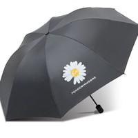君偕 小雏菊折叠太阳伞