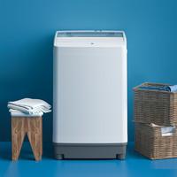 61预售、新品发售:MIJIA 米家 XQB55MJ101 全自动波轮洗衣机 5.5KG