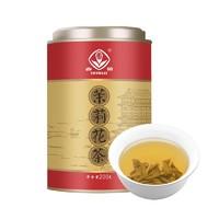 林恩 浓香型茉莉花茶 200g*3罐+陶瓷马克杯*1个