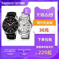 61预售:CASIO 卡西欧 MTP-1370L-7AVDF 男士石英手表