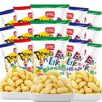 盼盼 麦香鸡块味薯片 8g*10包 *6件
