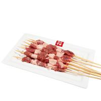 烧烤走一波、抄作业:原切羔羊肉串/牛肉馅/牛仔骨组合