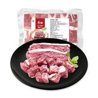 限山东浙江:皓月 巴西原切牛腩肉块 1kg*4件 + 科尔沁 炖汤牛脊骨肉 1kg*2件