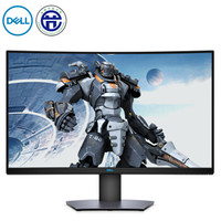 61预售:DELL 戴尔 S3220DGF 31.5英寸 VA显示器(2K、165Hz、1ms、FreeSync、HDR400)