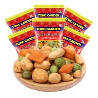 泰国进口 东园(TONG GARDEN) 每日坚果 混合坚果 什锦豆果子 40g*6袋 *7件