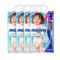 61预售:moony 尤妮佳 女宝宝拉拉裤 L44+6 4件装