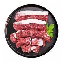 限山东浙江:皓月 巴西原切牛腩肉块 1kg*4 + 科尔沁 炖汤牛脊骨肉 1kg*2
