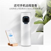 Joyoung 九阳 JR5001 反渗透纯水机 500G