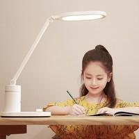 Midea 美的 明睿 LED护眼台灯阅读灯