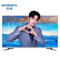 1日0点、61预售:Skyworth 创维 65H5M 65英寸 4K 液晶电视