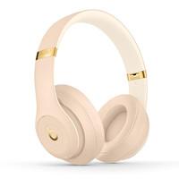 61预告:Beats Studio 3 Wireless 头戴式蓝牙降噪耳机 荒漠沙