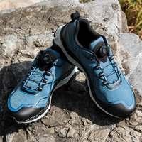 61预售:FREETIE 男士旋钮户外越野跑鞋