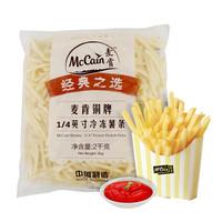 麦肯 臻选1/4细(铜牌)冷冻薯条 2kg*3件+饭爷生活 火山石纯肉烤肠 450g