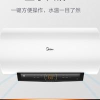京东PLUS会员:Midea 美的 60升 F6021-JA1(HEY) 电热水器