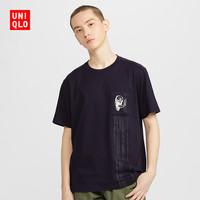 UNIQLO 优衣库 427904 男士圆领T恤