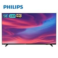 1日0点、61预告:Skyworth 创维 65H8S 平板电视机 65英寸