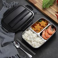 好餐聚 3格不锈钢饭盒 配餐具 黑色(送勺筷)
