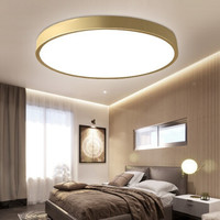 nvc-lighting 雷士照明 LED北欧吸顶灯 24W