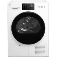 1日0点、61预告:JIDE  吉德  D1-10 热泵式干衣机 10kg