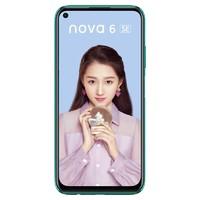 HUAWEI 华为 nova 6 SE 智能手机 8GB+128GB 绮境森林