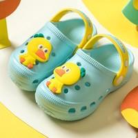 巢象 儿童室内防滑拖鞋