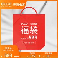 1日0点、61预告:ECCO爱步 鞋子福袋 内含2双鞋