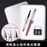 OASO 优尚 S16 钢笔 双笔头礼盒装